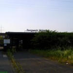 Vom Tor aus... - Schacht Walsum Sommer 2011