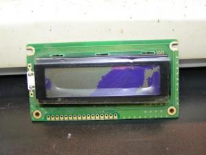 LCD Display defekt - www.michael-floessel.de