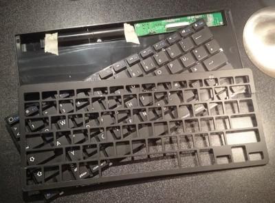 bluetooth_tastatur_im_eimer