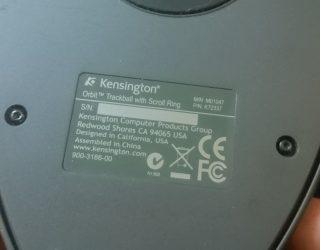 kensington-trackball_b
