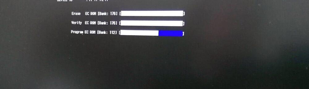 Lenovo Legion 5 17IMH BIOS